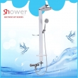 SH-4004 Alu Bathroom Shower Set